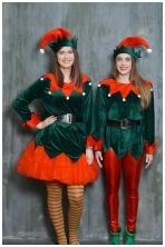 Elfų kostiumai