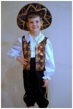 Ispano kostiumas