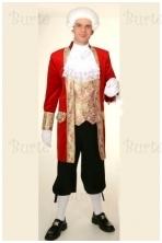 Versaliečio kostiumas